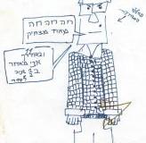 yeshivaboy