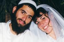 Ben-Yeshai and Adina
